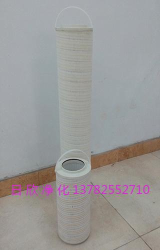 滤油机厂家工业齿轮油国产化HC8314FKN39H滤芯PALL日欣净化