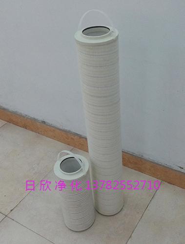 HC8314FKP16Z滤油机滤芯PALL高品质滤油机厂家工业齿轮油