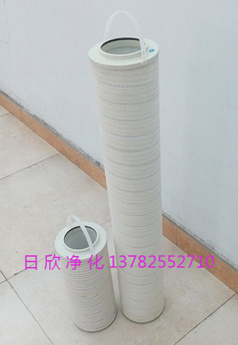 HC8314FKP16H8314过滤器齿轮油替代滤芯
