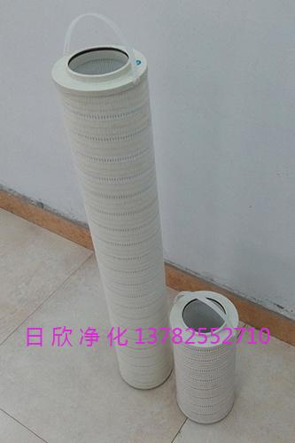实用HC8314FKP16H净化设备PALL过滤器汽轮机油