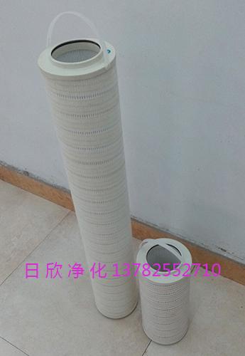PALL过滤器HC8314FKP16H净化设备国产化机油