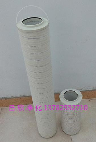 润滑油净化设备PALL过滤器HC8314FKP16Z替代