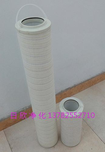 净化滤芯PALL液压油HH8314F40++XB1高质量