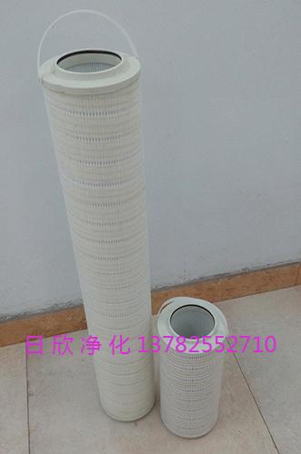 日欣净化国产化HC8314FKN39H8314汽轮机油