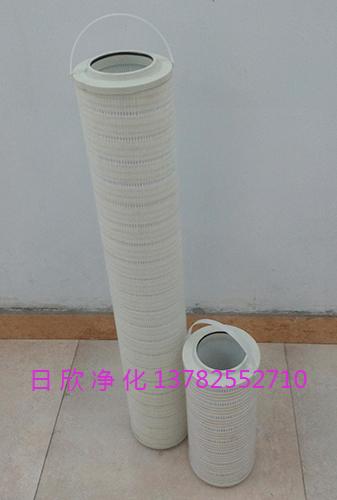 液压油日欣净化HC8314FKP39Z8314过滤器国产化