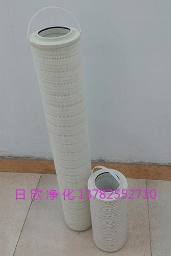 汽轮机油国产化净化8314过滤器HC8314FKP39Z