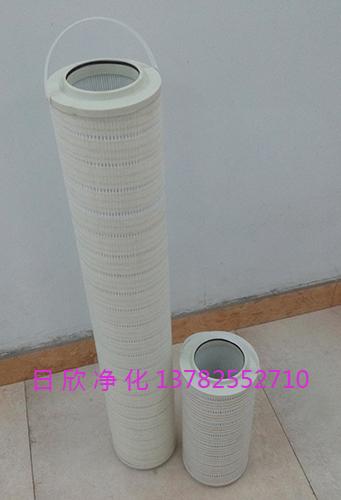 液压油滤芯PALL国产化HH8314F40++XB1