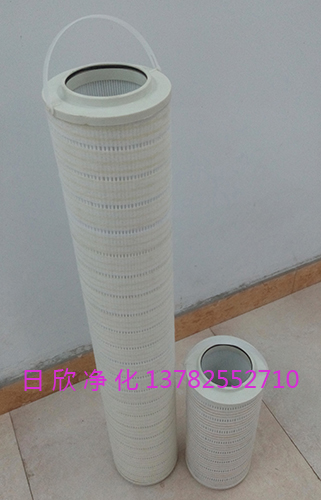日欣净化润滑油增强滤油机厂家HH8314F40++XBR24DCPALL滤芯
