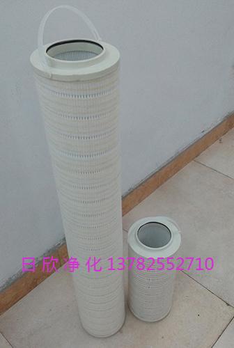 液压油HH8314F40++XBR24DC替代滤芯过滤器PALL