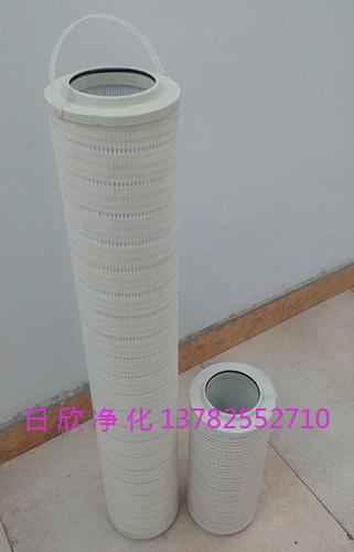 国产化HC8314FKP16Z净化设备机油8314过滤器