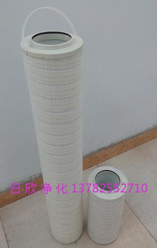 8314HH8314F40KNUBR24DC工业齿轮油日欣净化国产化