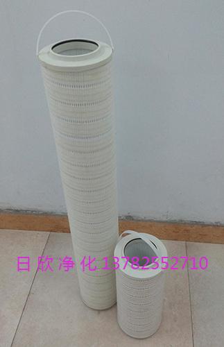 PALL过滤器滤油机厂家机油国产化HC8314FKP16H过滤