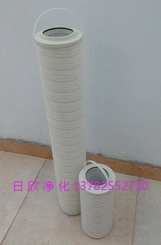 日欣净化HC8314FKN39H滤油机厂家国产化PALL滤芯工业齿轮油