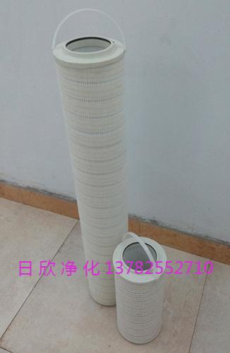 净化汽轮机油8314过滤器国产化HC8314FKP39Z