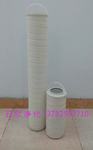 汽轮机油HC8314FKP16Z净化国产化滤芯PALL