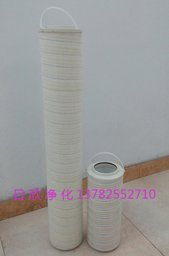 润滑油替代HC8314FKP16ZPALL滤芯滤油机厂家