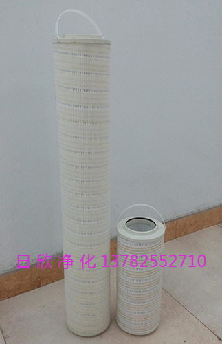 HC8314FKP16H润滑油PALL过滤器过滤器增强滤油机厂家