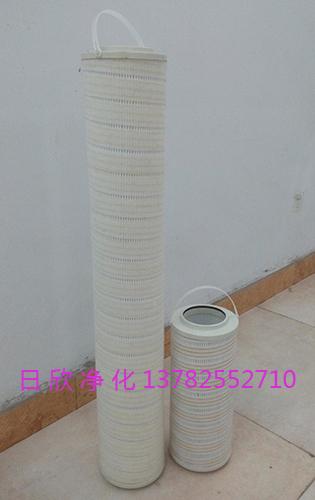 HC8314FKP16Z净化汽轮机油滤芯PALL国产化