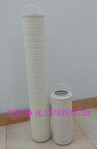 PALL滤芯滤油机厂家过滤HH8314F40**XBR24DC增强工业齿轮油