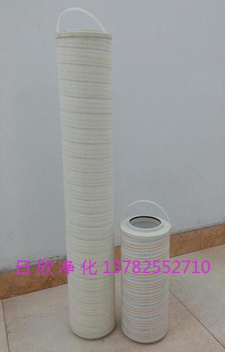 过滤器PALL工业齿轮油HC8314FKP16Z滤芯替代