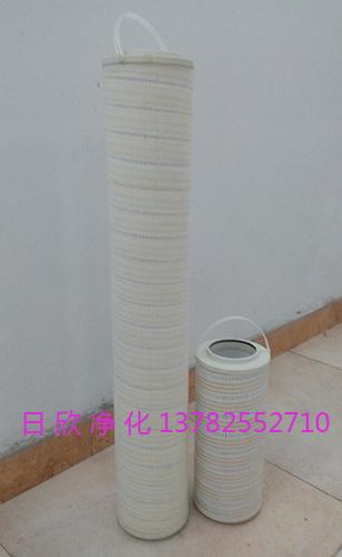 替代液压油HH8314F40KNUBR24DC滤芯PALL