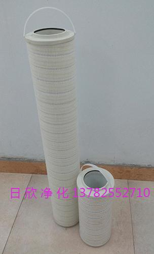 8314液压油HC8314FKP16Z净化国产化