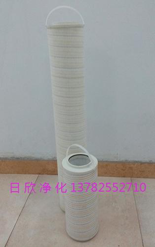 汽轮机油HC8314FKP39ZPALL过滤器滤油机厂家增强