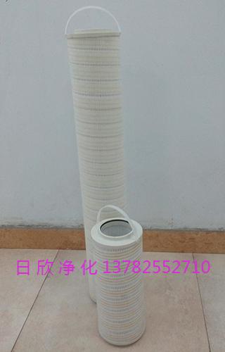 过滤高质量HH8314F40++XB1齿轮油过滤器PALL