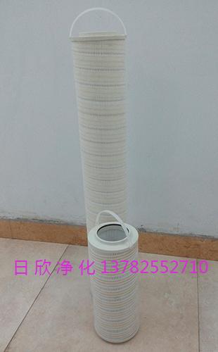高品质机油滤油机厂家过滤器PALL日欣净化HC8314FKP16H