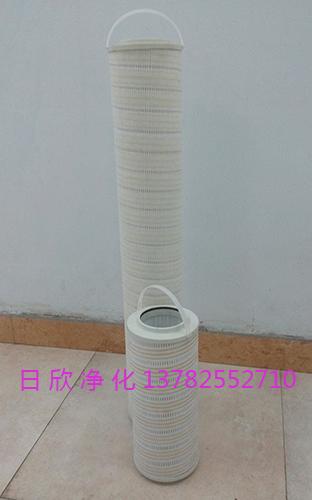 滤油机高质量PALL滤芯润滑油HH8314F40++XB1滤油机厂家