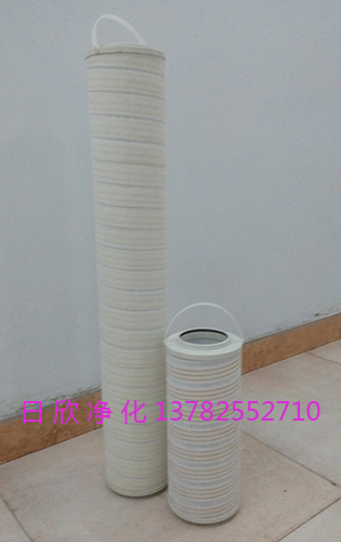PALL过滤器过滤HC8314FKP16H机油滤油机厂家国产化