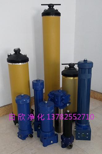 8674过滤器过滤器PALL替代齿轮油滤芯厂家