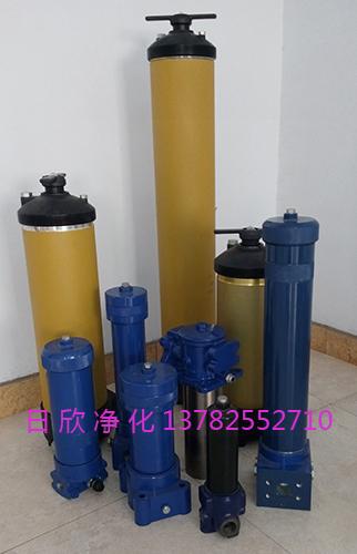 净化设备8420过滤器液压油替代过滤器PALL