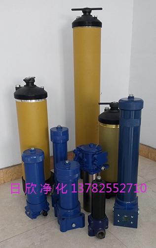 机油UR619过滤器日欣净化UR619过滤器国产化