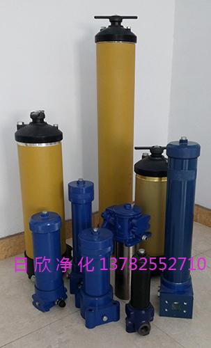 液压油滤芯UP319过滤器滤芯PALL国产化