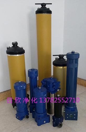 国产化工业齿轮油9901过滤器9901