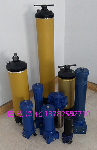 PALL濾芯9904過濾器替代工業齒輪油凈化設備