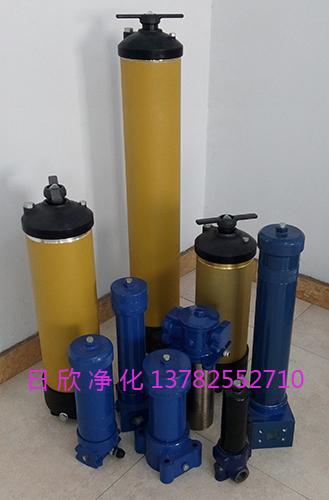 国产化日欣净化汽轮机油UR319过滤器过滤器PALL