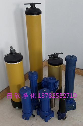 净化PALL过滤器液压油国产化4741过滤器