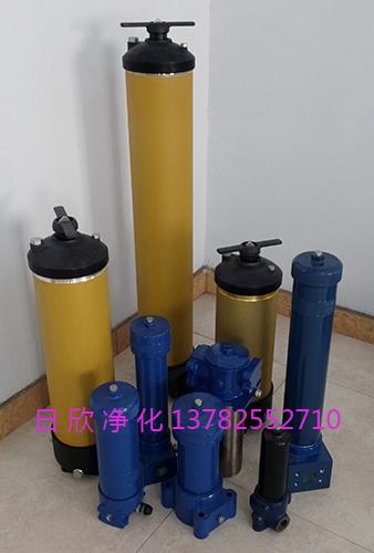 液压油UH319过滤器PALL滤芯日欣净化国产化