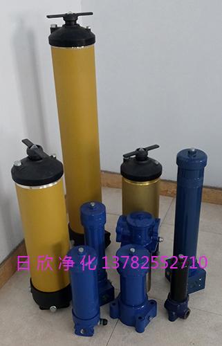 净化设备滤芯PALL8674过滤器替代液压油