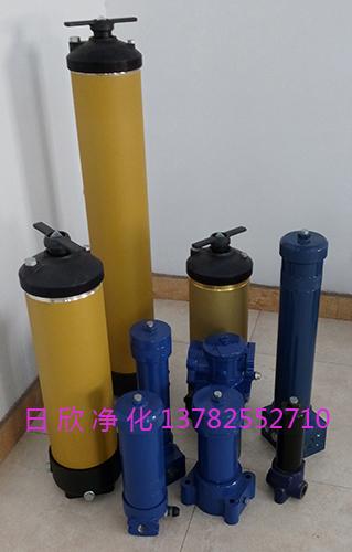 滤油机润滑油8420过滤器8420过滤器国产化