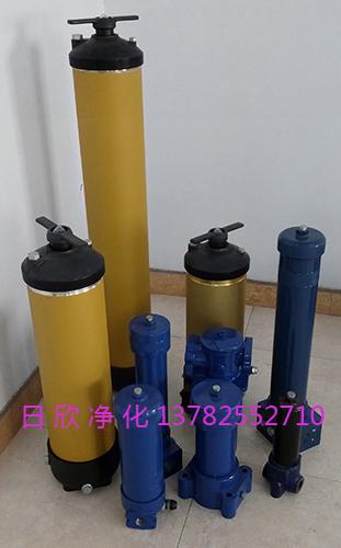替代滤芯PALL滤芯UR219过滤器液压油