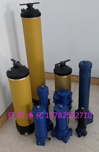 PALL滤芯净化9900过滤器抗磨液压油国产化