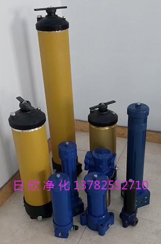 过滤器厂家滤芯PALLUR319过滤器国产化抗磨液压油
