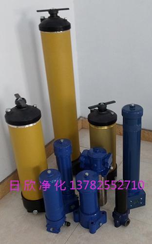 净化设备UT319过滤器国产化滤芯PALL润滑油