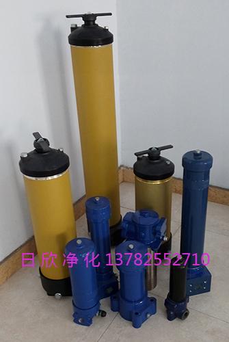 9904过滤器日欣净化PALL过滤器液压油国产化