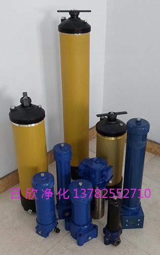 替代过滤器厂家液压油PALL过滤器UR319过滤器