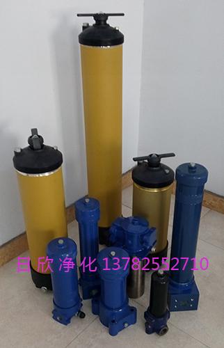 国产化滤芯PALLUT319过滤器润滑油净化设备