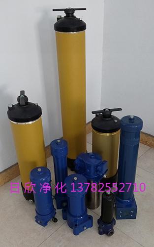 液压油替代UR219过滤器PALL滤芯滤芯